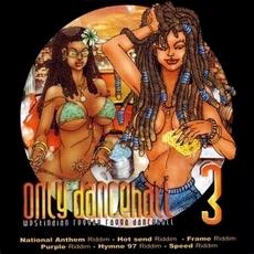 onlydancehall3.jpg